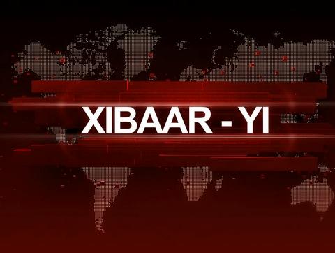 Xibaar yi 19H