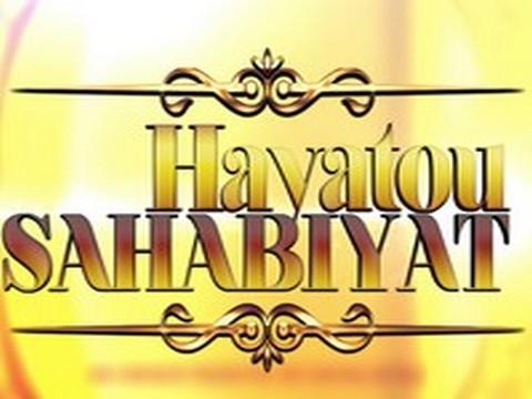 Hayatou Sahabiya