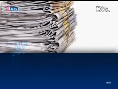 JT Français 20h  du jeudi 19 oct. 2017