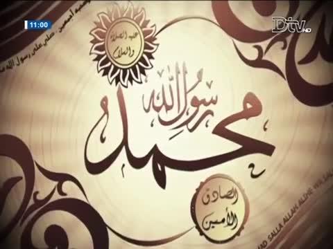 Eutoub Islam du vendredi 22 juin 2018