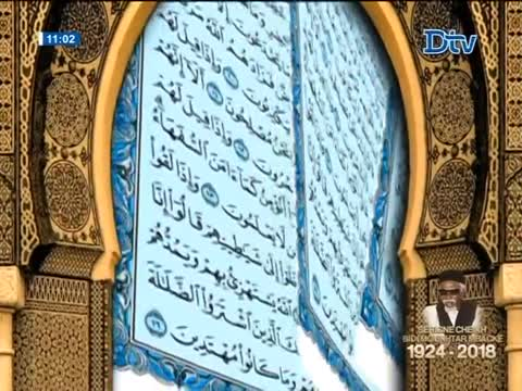 Eutub Islam du 12-01-2018